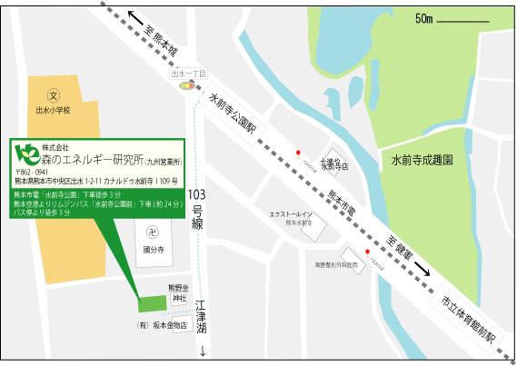九州営業所_map